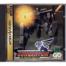 GunGriffon: The Eurasian Conflict [Japan Import]