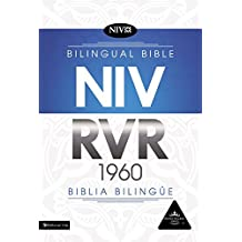 Bilingual Bible-PR-NIV/Rvr 1960