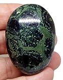 Eclectic Shop UK Genuino Jaspe Kambaba Piedra Gema Pulido Crystal Madagascar 80g, AAA Calidad Ka4