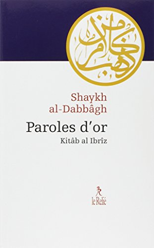 paroles-dor-kitab-al-ilbriz