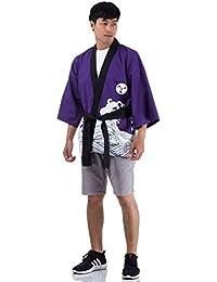 Happi Kimono Jacke Nami 波 M L XL