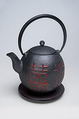 """Théière """"Shiawase"""" 0,9 L en fonte avec un dessous de verre et un tamis en acier"""