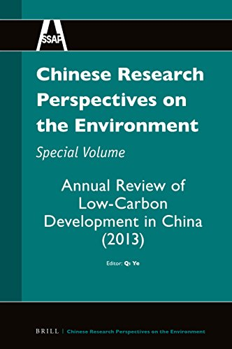 CHI-CHINESE RESEARCH PERSPECTI (Chinese Research Perspectives on the Environment)
