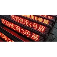Gowe LED Moving display 485COM 485COM 485COM 16  96DOTS 2388 DOT Matrix MOQ  2PCS 110ANIMATIONS pubblicità insegna Mini Display | Lussureggiante In Design  | Prezzo ottimale  | A Basso Costo  cd2ed6