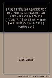 [ FIRST ENGLISH READER FOR BEGINNERS BILINGUAL FOR SPEAKERS OF JAPANESE (JAPANESE) ] BY Chan, Marina ( AUTHOR )May-01-2013 ( Paperback )