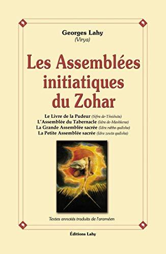 Les Assemblées initiatiques du Zohar: Quatre textes ésotériques du Livre du Zohar (French Edition) - Talmud Kindle