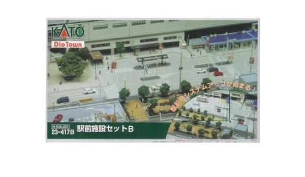 Kato N Gage DioTown Suburban Station Area Set B (Kato PlaRail Model ...