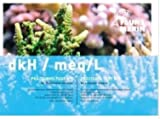 Fauna Marin KH-Test, dKH/meq Test Kit