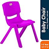 #9: Bey Bee Strong and Durable Plastic Chair for Kids (1-4 Years) Magenta