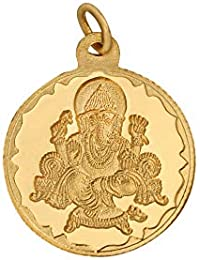 Bangalore Refinery 2.5 Gm Round Ganesh 24k (999) Yellow Gold Pendant