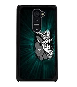 PrintDhaba Animal Image D-4750 Back Case Cover for LG G2 (Multi-Coloured)