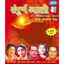 Sampoorna Aarti (Marathi)