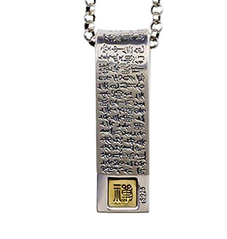 XYLUCKY Personnalité Retro Amulet 925 Collier en argent Clavicule pendentif chaîne pour homme et femme . 60cm