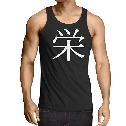 lepni.me Weste Wohlstandlogo - Chinesisch - Japanisches Kanji-Symbol (Medium Schwarz Weiß) (Jagd Drake Kleidung)