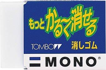 TOMBOW-ENPITSU@MONO Eraser(A lightly erasable type)EL-KA@20P