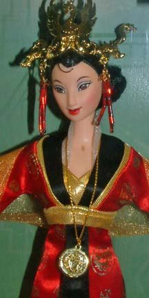 Doll Mulan Film Premiere Edition Imperial Beauty Disney Collector (Premier-beauty)