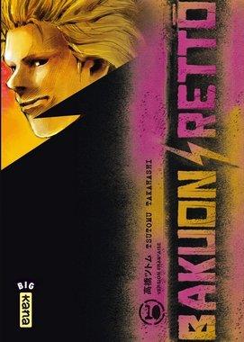 Bakuon Rettô Vol.10 par TAKAHASHI Tsutomu