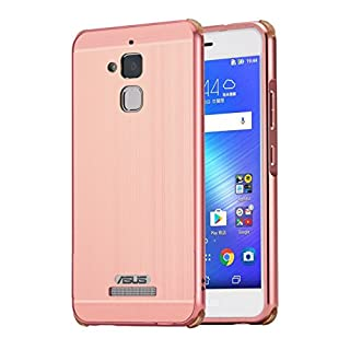 AIBULO® PC + Metall Dual-Werkstoff Telefon Rüstung Bumper Protictive Case hülle/tasche/Schutzhülle für Asus Zenfone 3 Max ZC520TL (rosa gold)