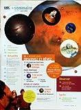 Telecharger Livres CIEL ET ESPACE N 399 du 01 08 2003 SOMMAIRE EDITO UN VOYAGE SUR MARS TELESCOPAGES IMAGE DU MOIS ACTUALITES LA PRESSION MONTE SUR PLUTON DEFENSE ANTIMISSILE PREMIER PROJET EUROPEEN QUERCY LA FETE DANS LE TRIANGLE NOIR LA NOUVELLE ERE DE LA COSMOLOGIE DEUX CRATERES EN AUSTRALIE DES TELESCOPES CONTRE LES ASTEROIDES TOUT CE QUE VOUS AVEZ TOUJOURS VOULU SAVOIR LA MAGNITUDE D UNE ETOILE DOSSIER MARS OBSERVEZ ET REVEZ PROMENADE AVEC ANDRE BRAHIC UN RENDEZ VOUS (PDF,EPUB,MOBI) gratuits en Francaise