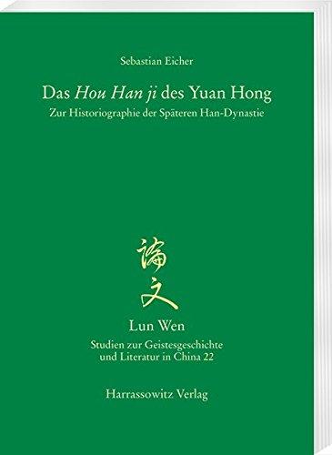 Das Hou Han ji des Yuan Hong: Zur Historiographie der Späteren Han-Dynastie (Lun Wen - Studien zur Geistesgeschichte und Literatur in China, Band 22)