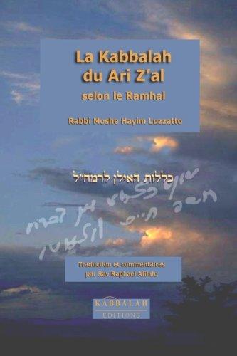 La Kabbalah du Ari Zal, selon le Ramhal par Raphael Afilalo