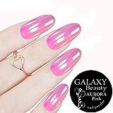 Galaxy Beauté Candy Aurora Neon 0,5g à ongles effet poudre de pigments Paillettes Unicorn Rainbow sirène Perle ongles à changement de couleur Motif