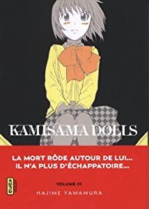 Kamisama Dolls Edition simple Tome 1