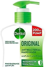صابون اورجينال سائل لغسل اليدين من ديتول لحماية فعالة من الجراثيم وللنظافة الشخصية (يحمي من 100 جرثومة مسببة ل