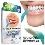 Sempera (TM) diente de los dientes del blanqueo que blanquea la pluma de la limpieza dental de la peladura del palillo del borrador 25 PC