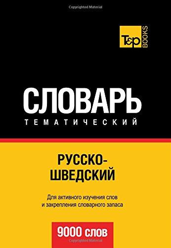Russko-shvedskij tematicheskij slovar' - 9000 slov - Swedish vocabulary for Russian speakers