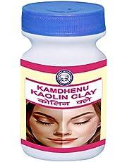 Kamdhenu Kaolin Clay 200g