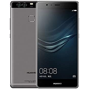 huawei p9 cran 5 2 dual sim 32gb rom 3go ram. Black Bedroom Furniture Sets. Home Design Ideas