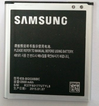 NEW Battery for Samsung Galaxy Grand Prime SM-G530 2600mAh EB-BG530BBC  available at amazon for Rs.2399