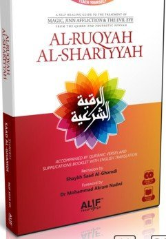 Al Al Ruqyah Shariyyah mit:-Begleitheft von Al Ghamdi