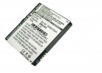 bateria-de-repuesto-de-bateria-bateria-bateria-para-movil-motorola-nextel-i290