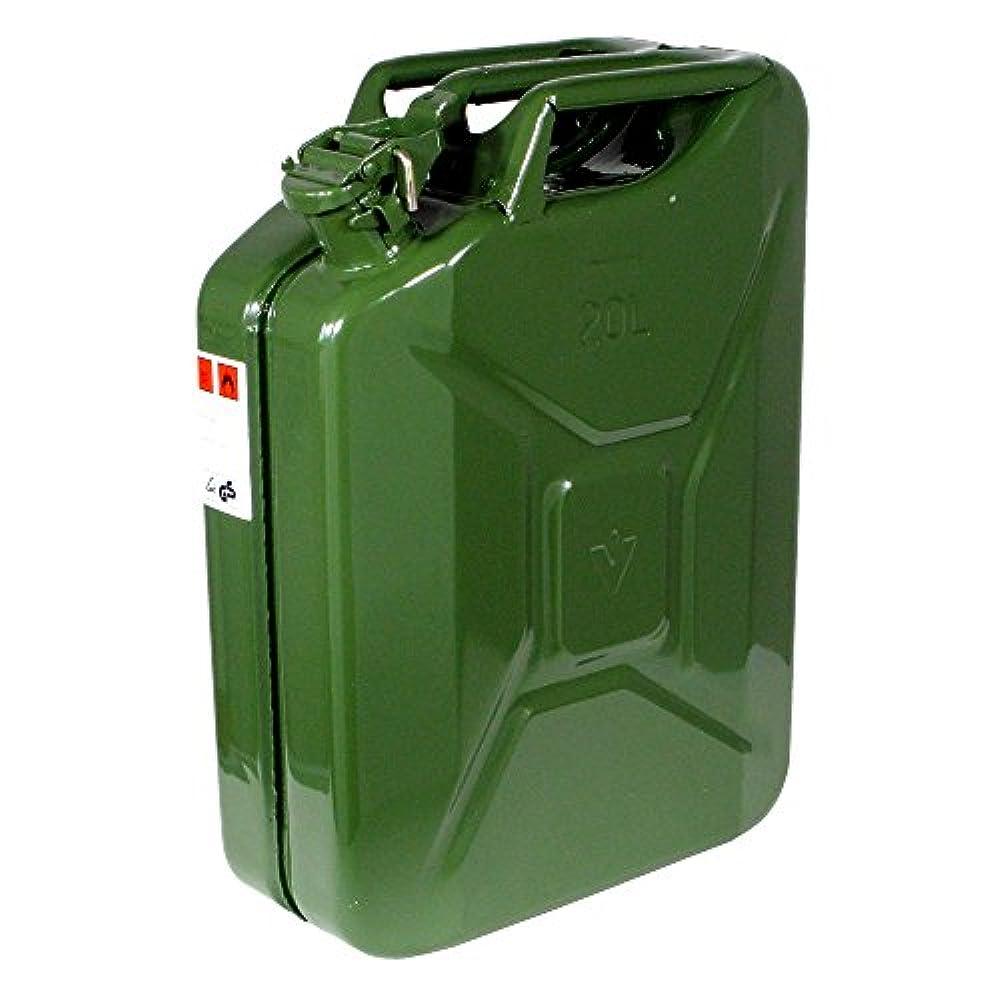 4 x 10 Liter Dieselkanister Benzinkanister UN-Zulassung grün inkl Ausgießer NEU
