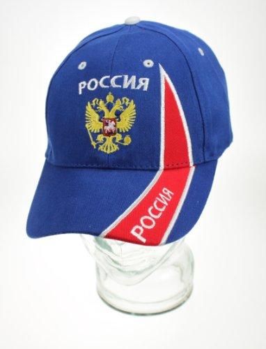 Yantec Basecap Russland Blau Cap