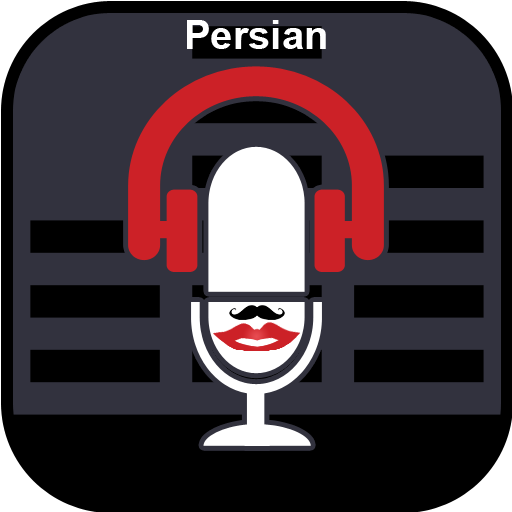 voice-changer-persiana
