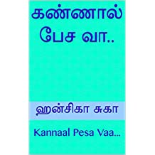 Tamil Books: Buy Tamil Books Online at Best Prices in India