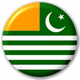 Azad Jammu And Kashmir - Ajk Region Flag 25Mm Pin Button Badge Lapel Pin