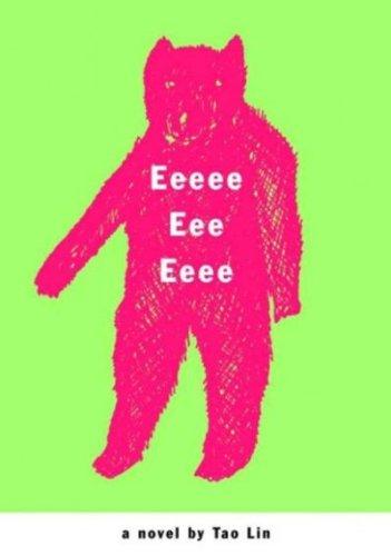 (EEEEE EEE EEEE ) BY Lin, Tao (Author) Paperback Published on (04 , 2007)