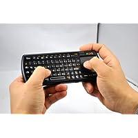 eLive Bluetooth 2.0micro Tastatur puntatore laser per il vostro DisplayPort Smart PC PS3Mac OSX sistema Linux e più - Confronta prezzi