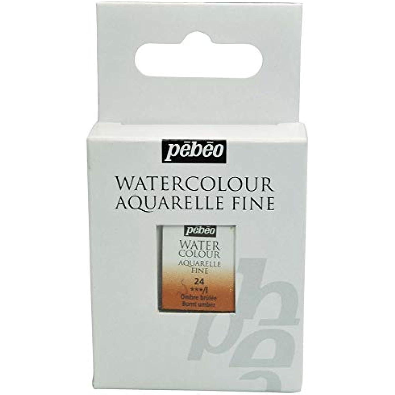 irisé t Pearl PigHommes t irisé Poudre Pearl Shimmer en cuivre 10–60 Micron, 100 g e1edfb