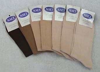21 Paar Naft Socken 100% Baumwolle Beige/Braun 43/46