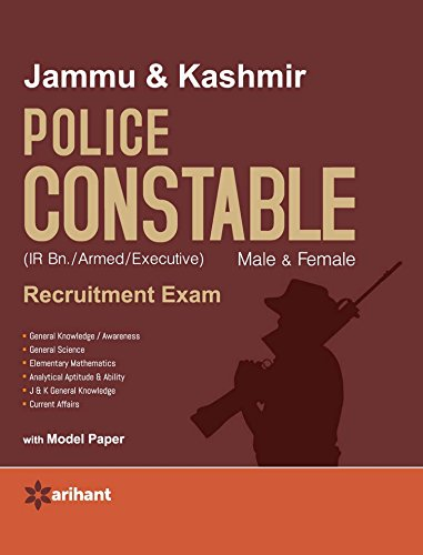 Jammu and Kashmir Police Constable Male and Female Recruitment Exam