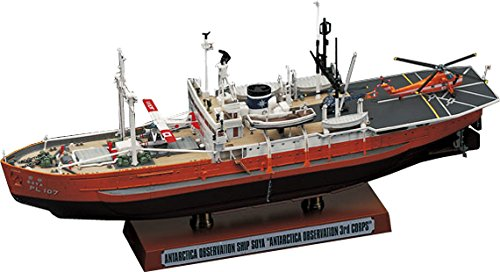 hasegawa-has-z23-antarctica-observation-ship-soya-antarctica-observation-3rd-corps