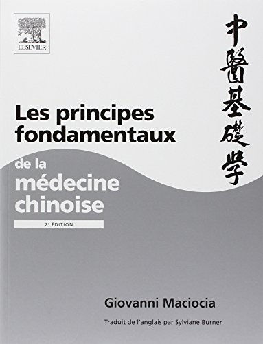 PRINCIPES FONDA. MEDECINE CHINOISE NP