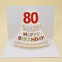 Siempre tarjetas hechas a mano Pop Ups POP51 - 80th cumpleaños - corte láser tarjeta desplegable