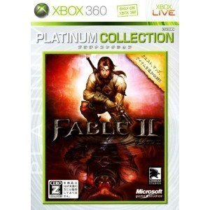 Usado, Fable II [Platinum Collection] [Importación Japonesa] segunda mano  Se entrega en toda España