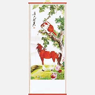 Horse and Monkey Chinese Scroll by Asia Dragon